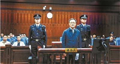原国家食药监总局副局长受审