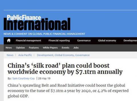 """""""一带一路""""红利知多少?英智库:全球GDP有望年增7.1万亿美元"""