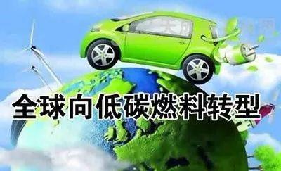 BP副总裁:中国能源进程将发生转折