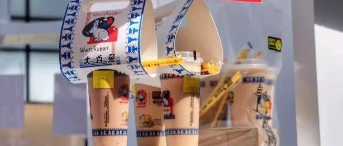 成也情怀,败也情怀,大白兔奶茶这场跨界营销甜得有点齁