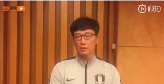 韩国队公开道歉 希望两国足协能维持友好关系