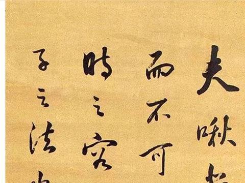 张謇1905年作 行书节选「文选·班固·答宾戏」四屏