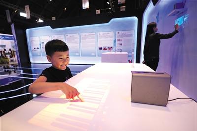 触及金融、环保等,京交会向阳区签约额预计超800亿元