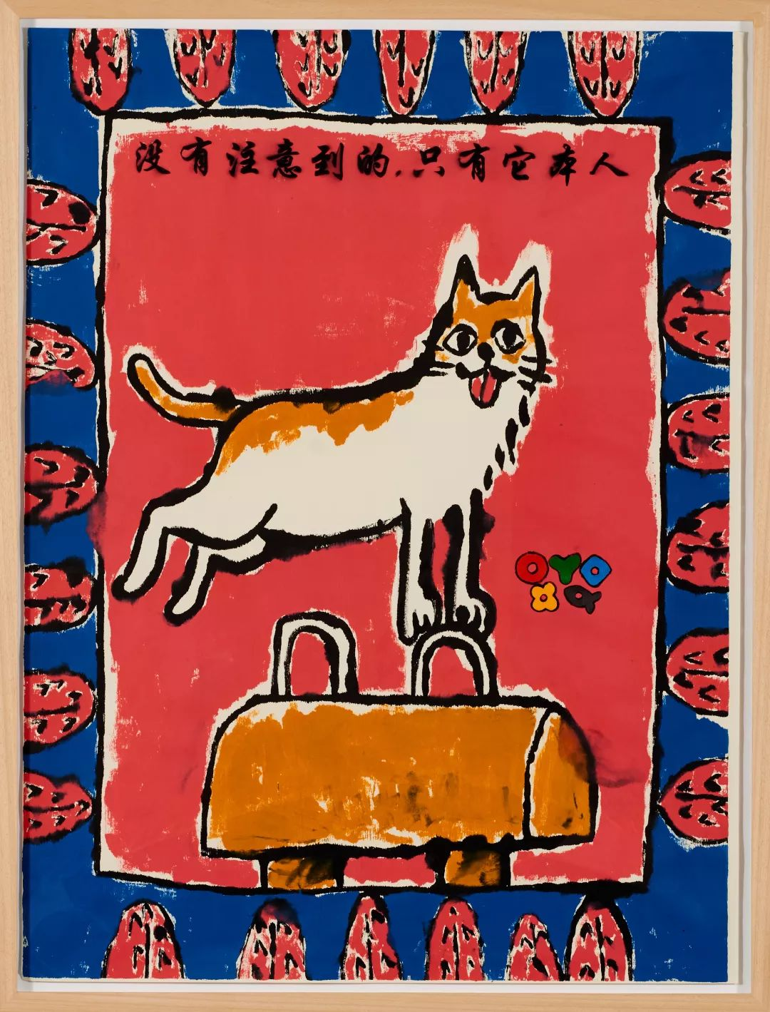 JINGART艺览北京的最后一日观展指南