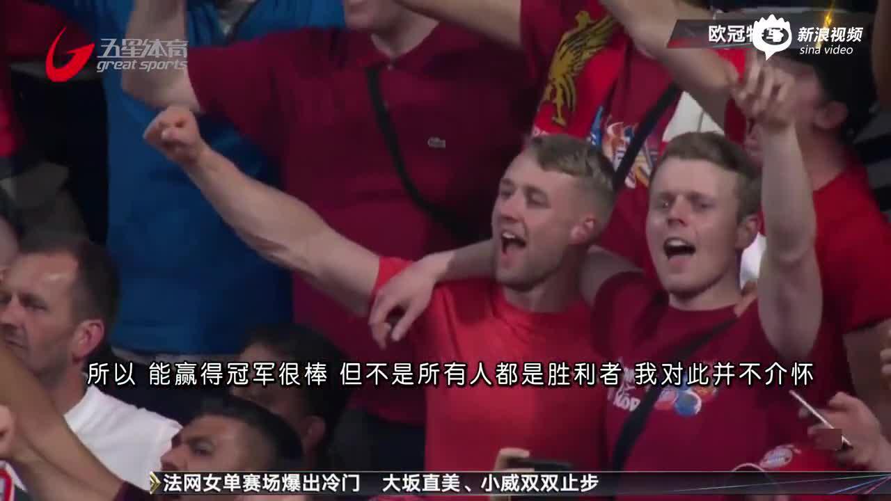 视频-渣叔终结亚军宿命 波帅犹待破茧成蝶