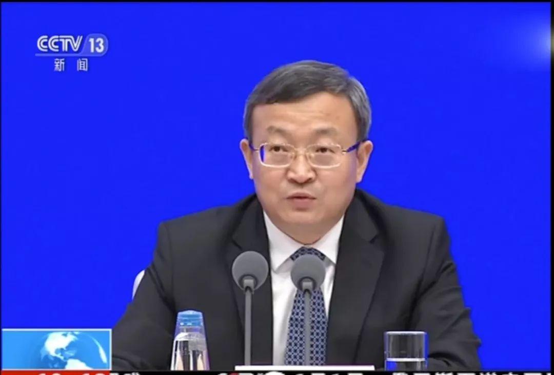 商务部:美方坚持提出涉及主权问题要求 且不取