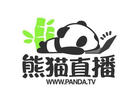 熊猫TV出局,直播行业继续洗牌