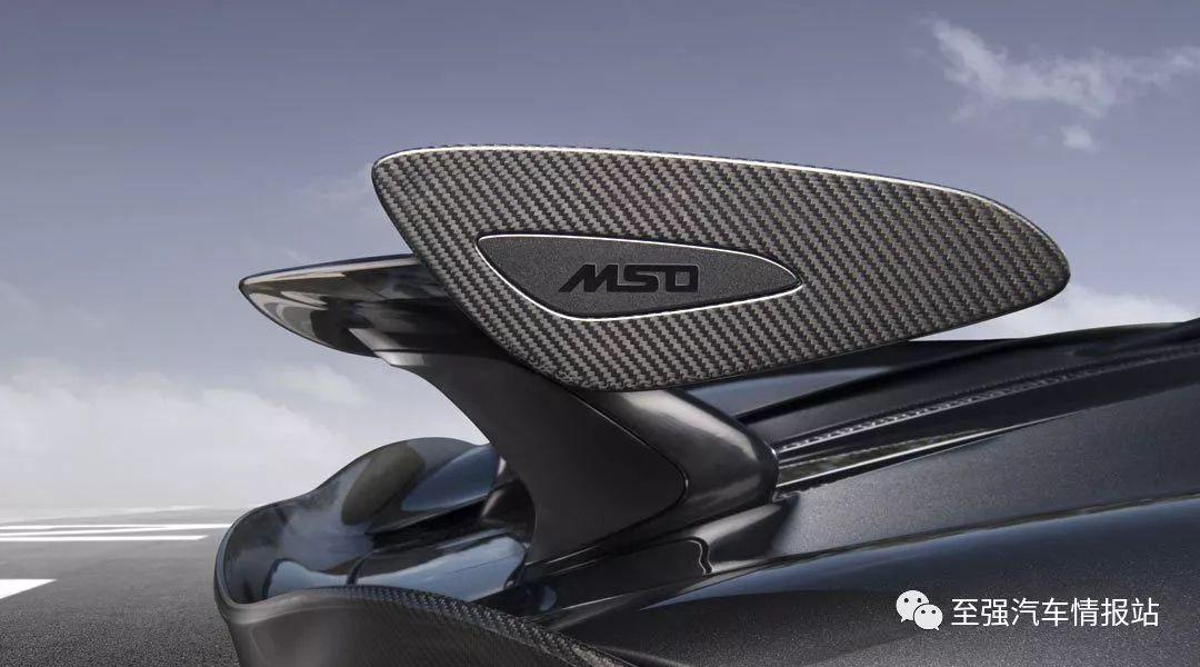MSO 高下压力套件:迈凯伦 570S 提升赛道战斗力