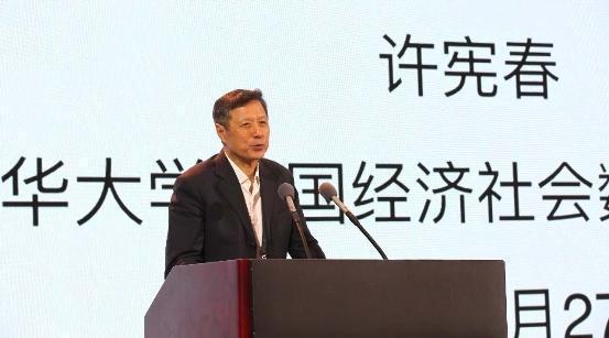 许宪春:大数据推动资源整合、科学决策、环境监管
