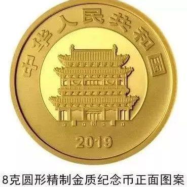 最新!面额2000元的硬币长这样 6月5日开始发行