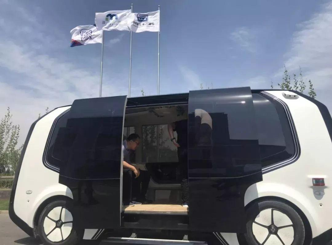 2019CICV同期活动-试乘试驾体验圆满结束