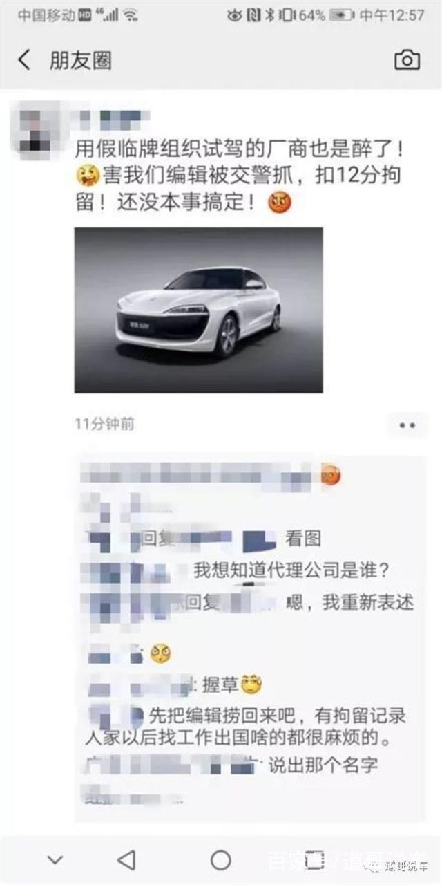 """敢拿做营销的车企也就""""你""""了吧"""