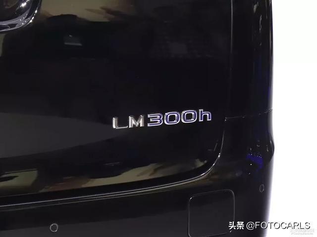 全新雷克萨斯LM300h实拍,比埃尔法高档的保姆车,加价多少合适