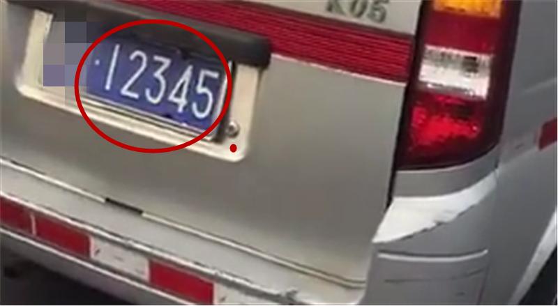 """3万东风小康面包车现临沂,本不会在意,但""""顺子""""车牌实在吸睛"""