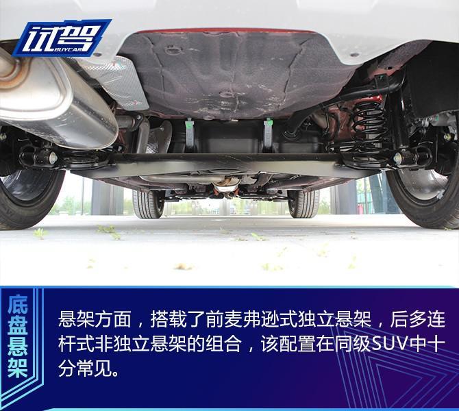 大天窗、油耗低 试驾名爵ZS 1.5L手动65英寸巨幕天窗版