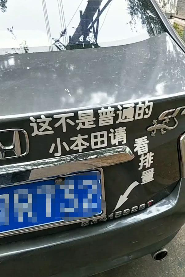 偶遇一辆本田锋范,车尾写着:这不是普通的本田!看到排量后秒懂