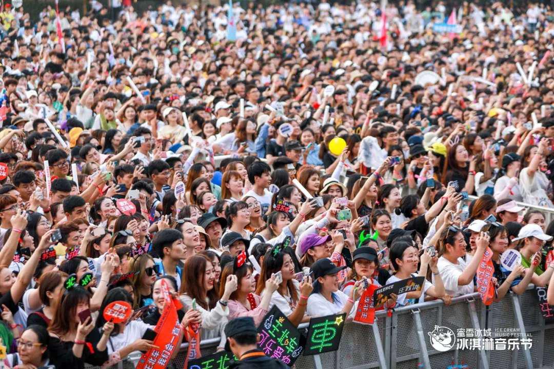 蜜雪冰城音乐节嗨爆炎夏,东格质造受邀亮相创业家年会