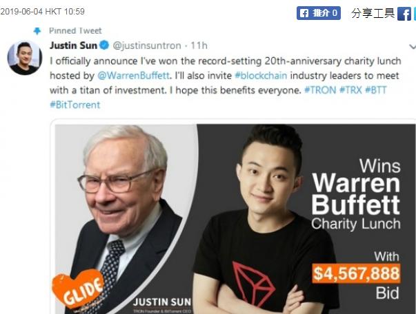 28歲孫宇晨456萬美元拍下巴菲特慈善宴