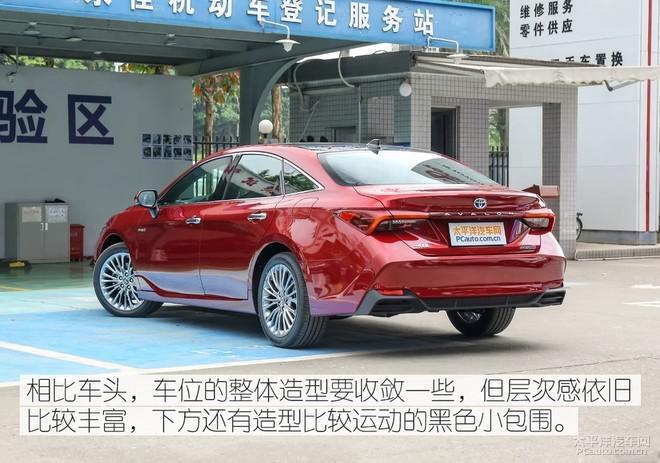 少量现车无优惠,亚洲龙燃油/双擎行情大调查