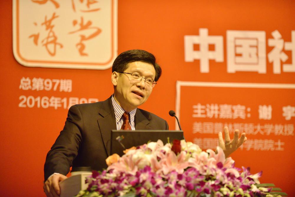 """谢宇:中国人有""""名校情结"""",美国并非人人想上哈佛"""