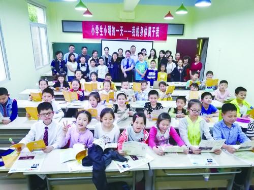 """武汉青山区""""四点半学校""""成孩子们的校外乐园"""