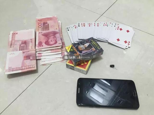 温州老板搓7年麻将输80万,才发现仨牌友全是老千
