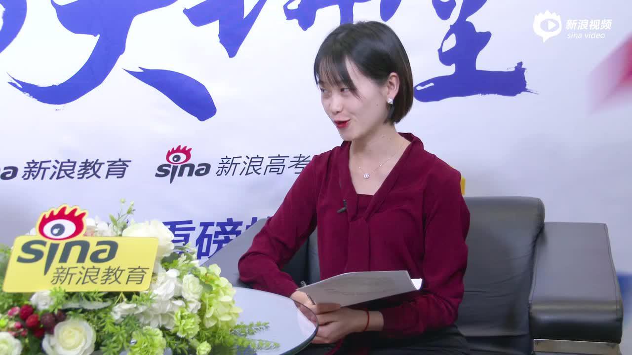 南京信息工程大学滨江学院2019年招生政策解读