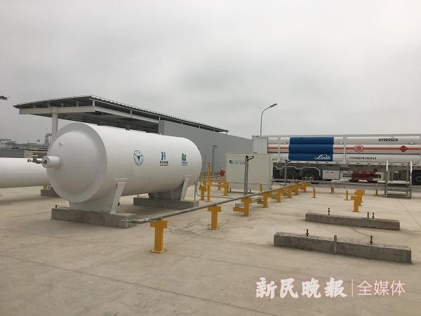 全球最大、等级最高的加氢站落户上海化工区