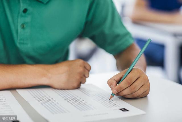 端午节快乐|考试中如何缓解考生焦虑情绪?尼尚来支招