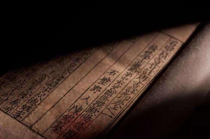 """让古籍善本成为""""自带流量""""的文明瑰宝"""