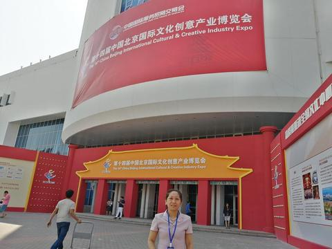 """纪向寰""""个人书画展""""在北京""""中国国际展览中心""""成功举办"""