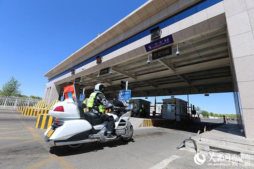 """中蒙第五届""""万里茶道 草原清风""""摩托车自驾旅游团从二连浩特市出境"""