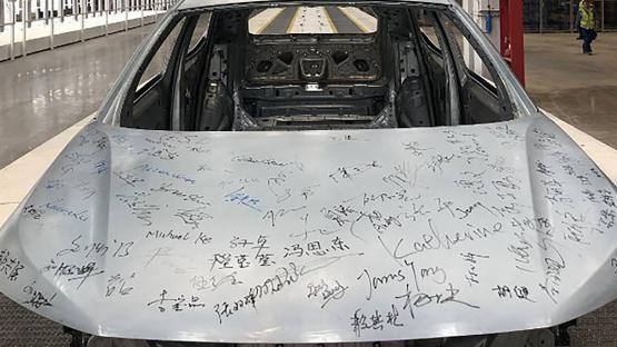 拜腾M-Byte首台白车身下线  对于屏幕最大的车型你怎么看?