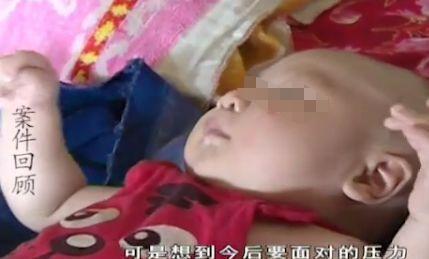 双性婴儿出生15天 连遭父亲爷爷伤害:他是个怪胎
