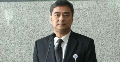 10小时唇枪舌战!泰国第30位总理呼之欲出!