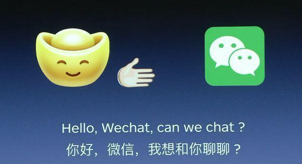 从子弹短信到聊天宝,罗永浩想要做什么?社交软件下隐藏野心