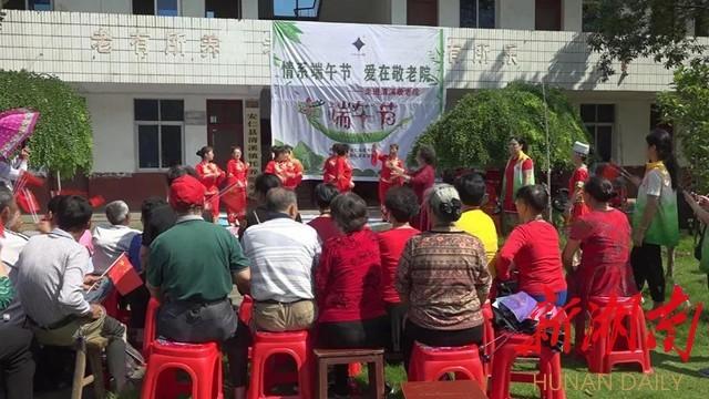 赞!安仁县志愿者协会这次活动 干得漂亮!