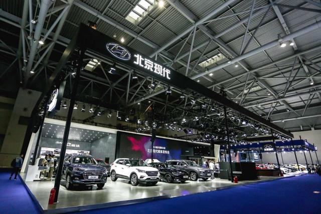 紧抓年轻消费者,持续发力新能源,北京现代在重庆车展搞事情