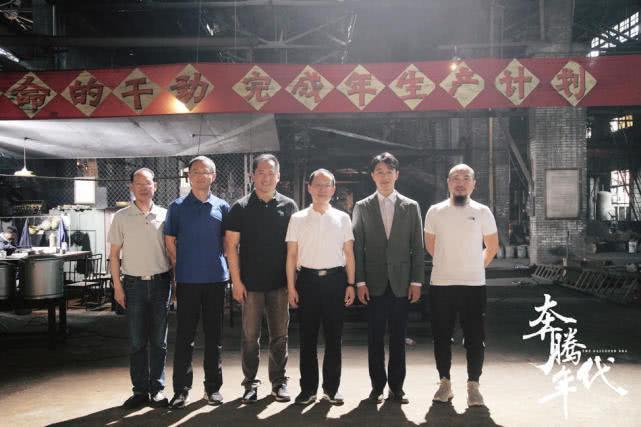 北京广播电视局党组书记、局长杨烁调研《奔腾年代》剧组