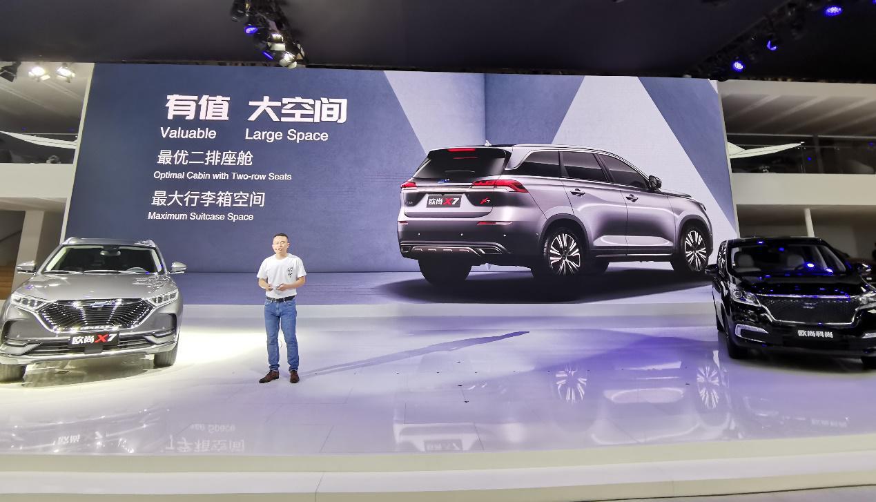 科尚自动挡获2万订单、全新X7发布,欧尚汽车重庆车展牛了