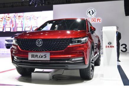 风光580 Pro开启预售 东风风光全明星阵容闪耀重庆车展