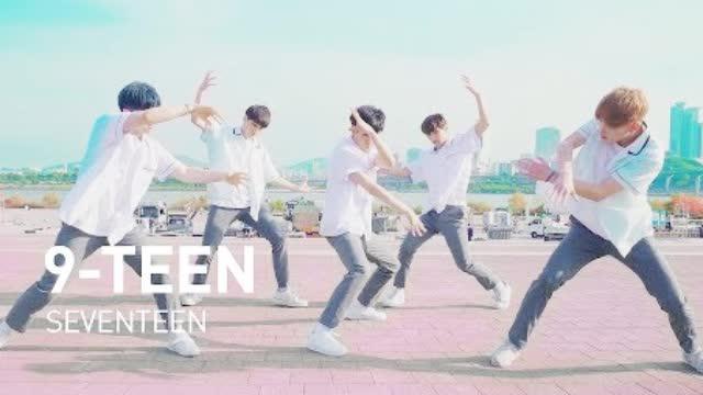 换个编舞版本看网剧《A-TEEN 2》OST《9-TEEN》
