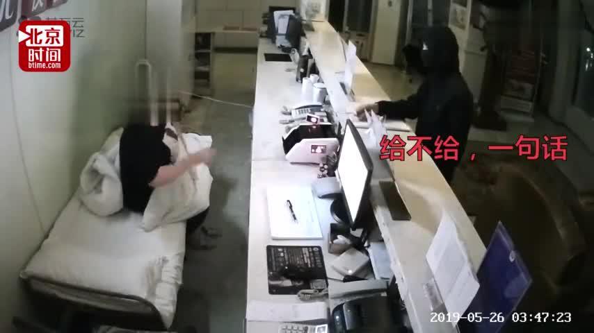 年度最慫劫匪?賓館女員工硬懟持刀劫匪將其嚇跑