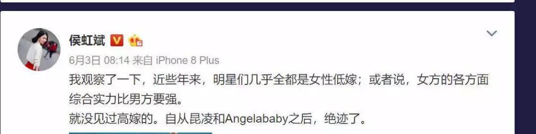 林志玲新婚掉粉,郎朗被骂猪头三,中年人不配拥有爱情吗?