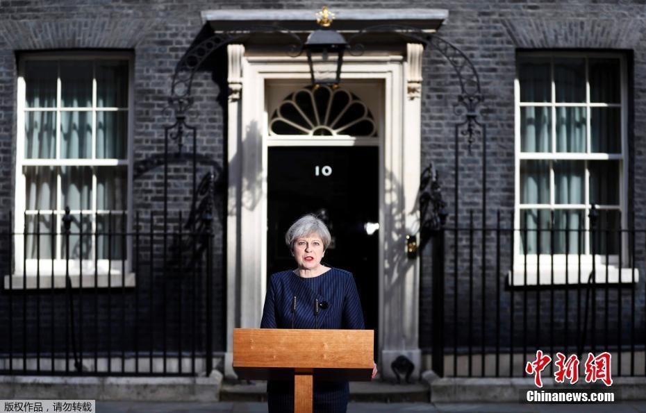資料圖:當地時間2017年4月18日,英國首相特蕾莎·梅宣佈將在6月8日提前大選。此前,特蕾莎·梅一直表示自己將不參與2020年英國大選。