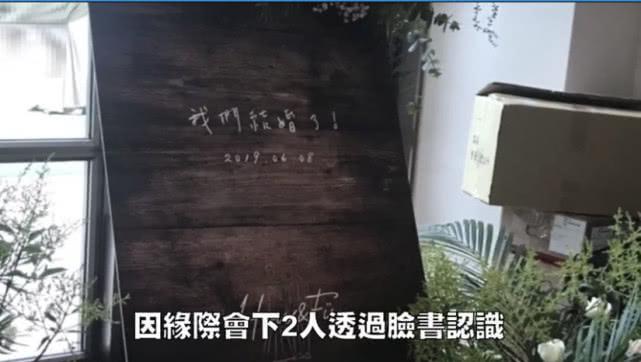 邓福如与网红Howhow婚礼现场曝光,张小燕亲自当主婚人见证