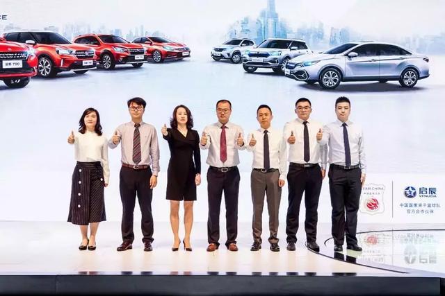 重庆车展|续航450km,东风启辰全新纯电车型D60EV惊艳亮相
