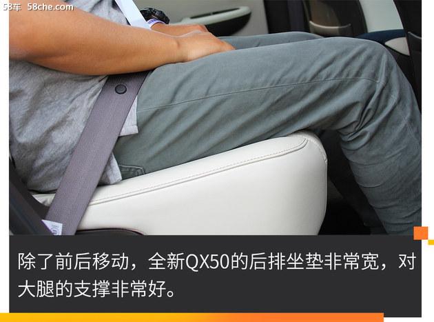 带你探店-英菲尼迪QX50 优惠6w/两年0息