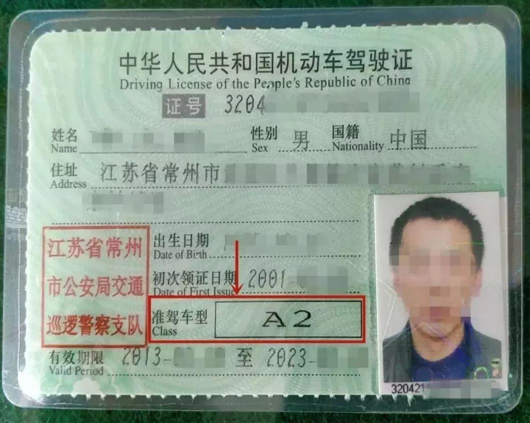 持有A1或B2的驾驶证,如果一年内没有违章,是否还需要年审呢?