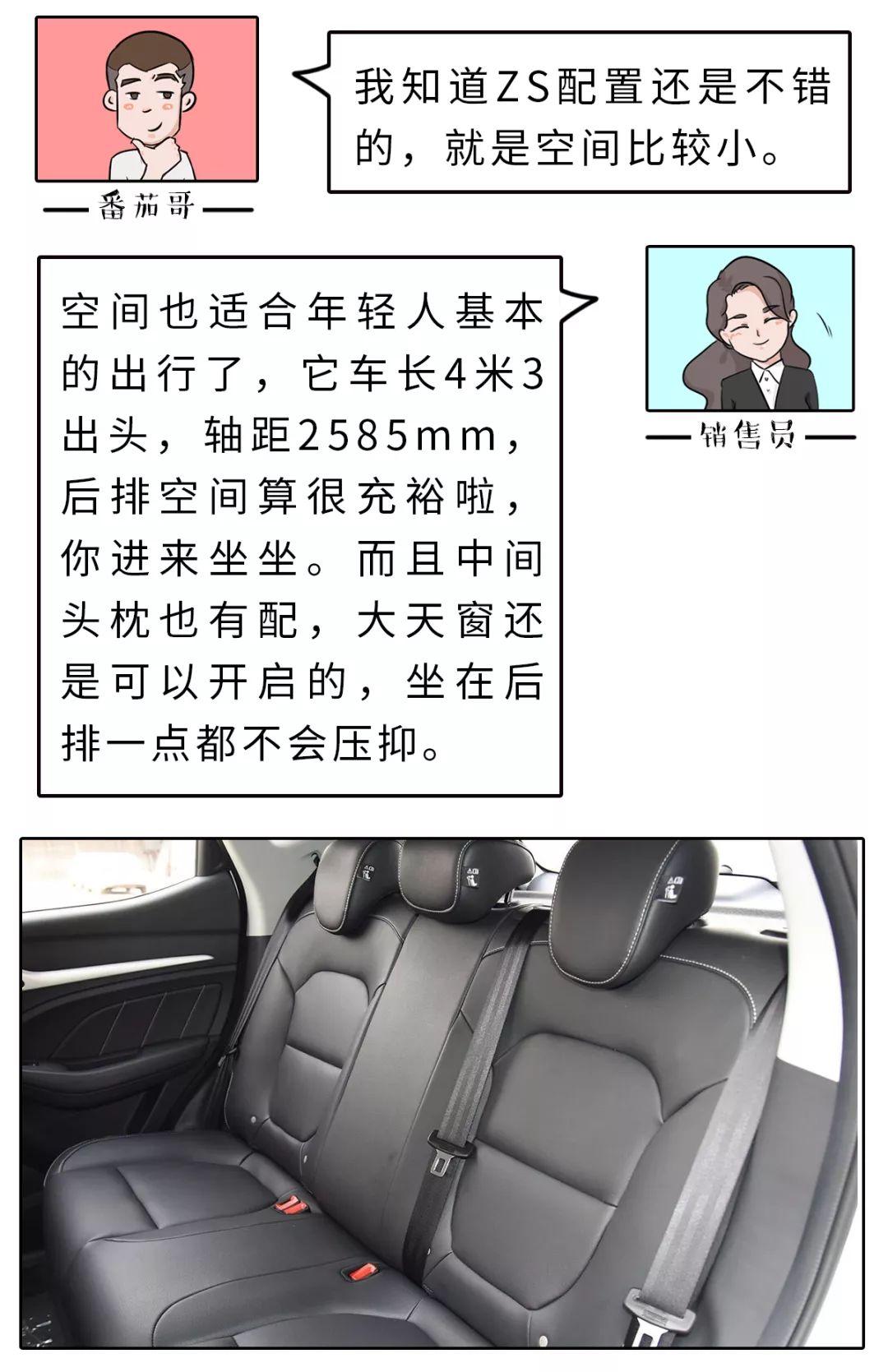 颜值一流、性价比又高,这款SUV售7.38万起!哈弗都紧张了